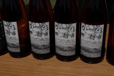 かつぬま朝市ワイン