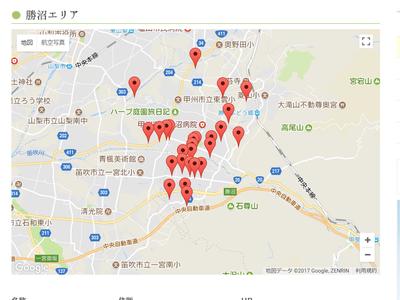 ワイナリーマップ