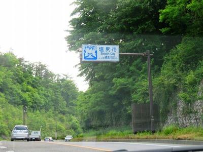 塩尻峠170623s-IMG_8190