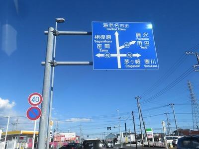 高速入り口回避s-IMG_8429