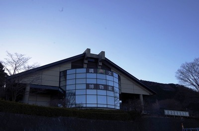 釈迦堂遺跡博物館180130-IMGP1628