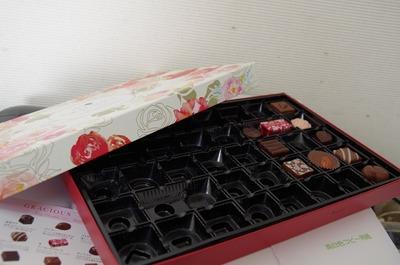 チョコレートメリーチョコレートIMGP1930