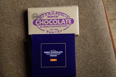 チョコレーばs-IMGP2334