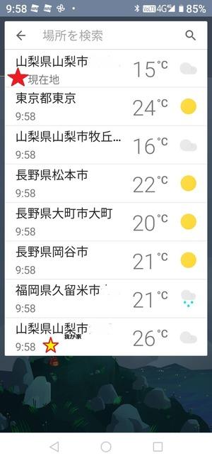 1気温比べ20210603c18cdf77