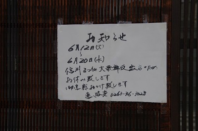 あs-IMGP5460