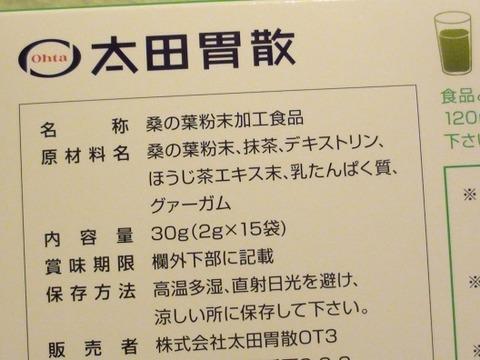 DSC09207