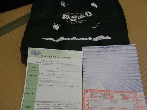 DSC08488