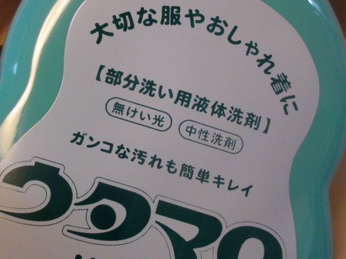 DSC00082