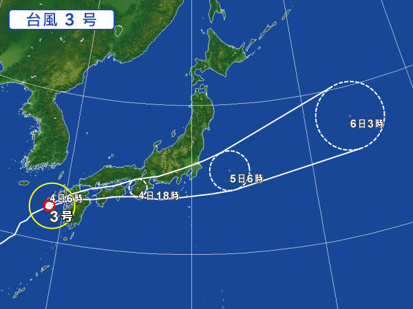 台風7月4日 - コピー