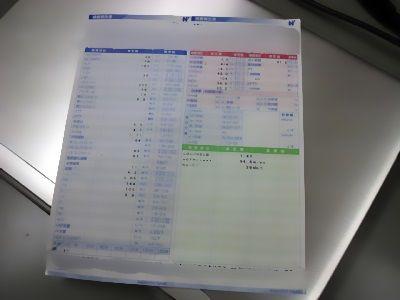 P1040260 - コピー