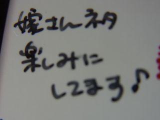 R0019891