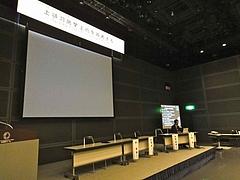 日本歯科先端医療研究所主催学術大会での講演 @ 東京国際フォーラム
