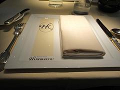 フランス料理 @ ひらまつ  広尾
