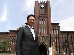 東京大学安田講堂での講演とあるご縁について 12