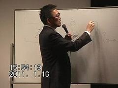 松山での講演報告