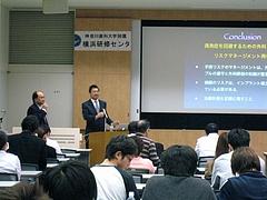 神奈川歯科大学 横浜クリニックでの講演:林教授より写真をいただきました