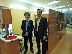 新潟大学の大島教授が私のオフィスにいらっしゃいました。