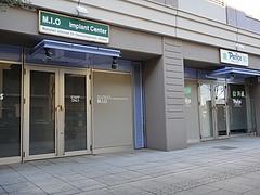 パティオス デンタル オフィスを引っ越しました