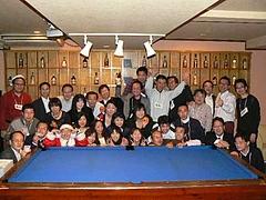 高校時代の関東同窓会