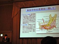歯科基礎医学会学術大会