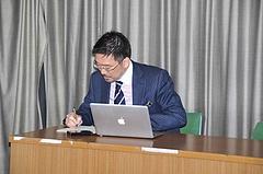 松山での講演 @ スタディーグループ 石鎚会
