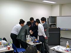 卒後研修コース @ 新宿オークタワー