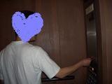 ハレクラニ_エレベーター