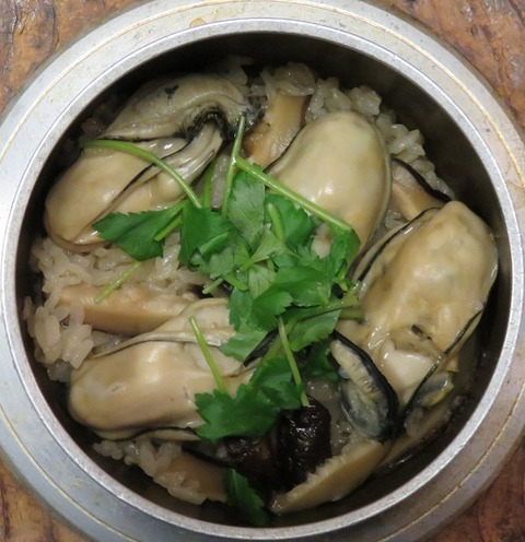 牡蠣釜飯(吾妻)1650