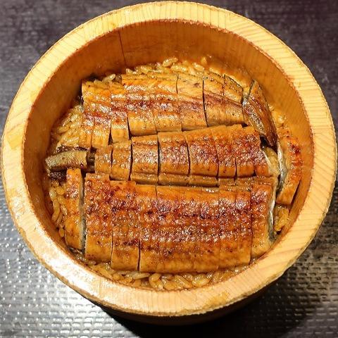 ひつまむし膳(さと)1833