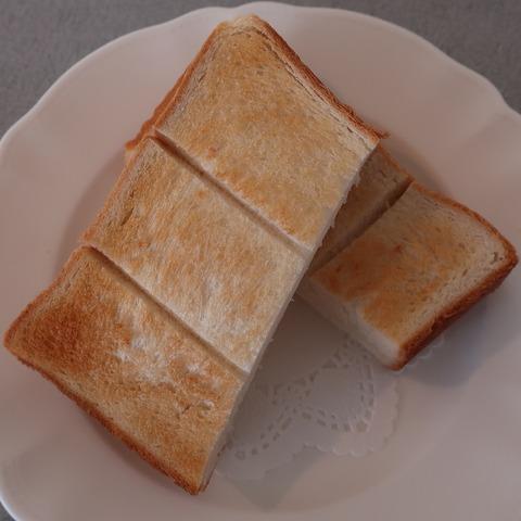 トースト(ティファニー)