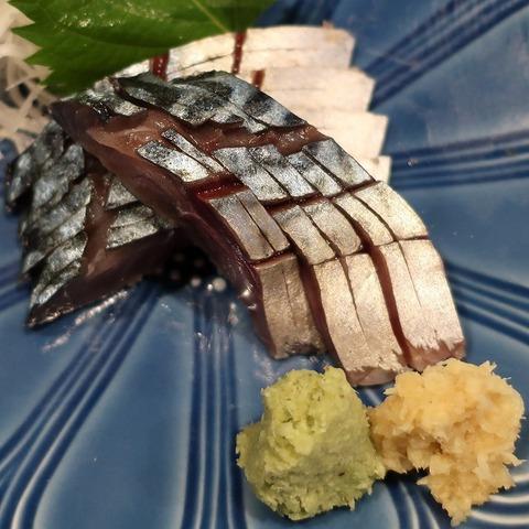 〆鯖(魚トの神)880