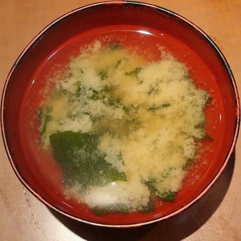 味噌汁(橙)