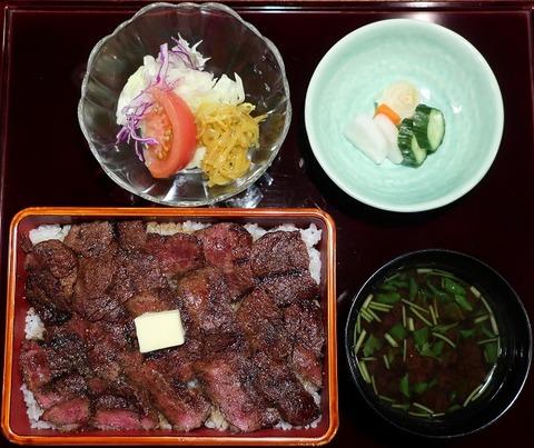 上ビフテキ丼(津つ井)6804