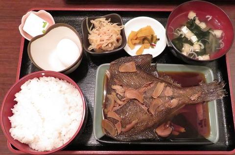 鰈煮付定食(ふみ)980