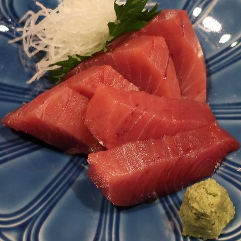めじ鮪(魚トの神)980