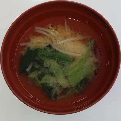 味噌汁(いちょう)