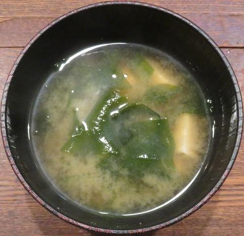 味噌汁(沙羅沙)