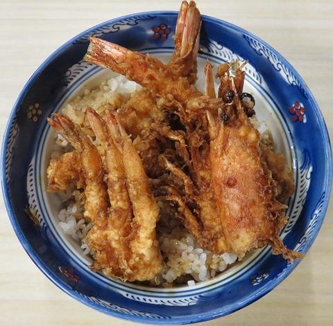 海老三種天丼1400