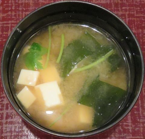 味噌汁(星月)