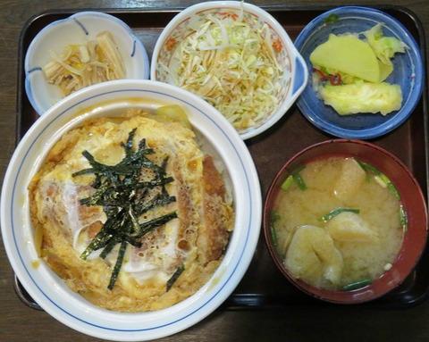 かつ丼(長寿庵)1050