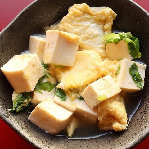 豆腐料理(でこ)