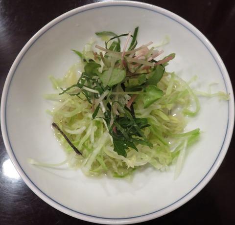 サラダ (天あさ)
