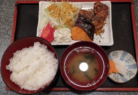 日替り定食(蔵出)880