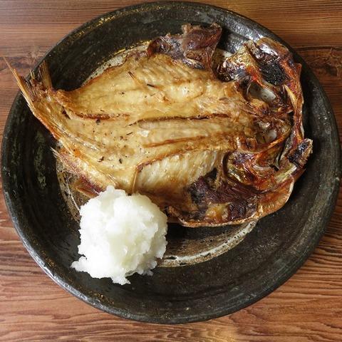 金目鯛開き定食(魚金)850