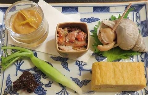 前菜(め乃惣)
