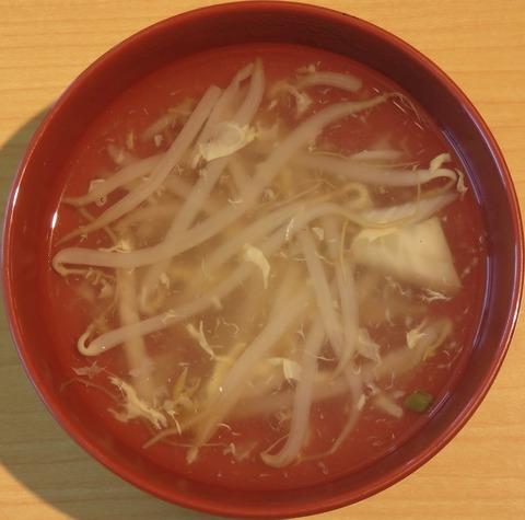 スープ(江東区役所)