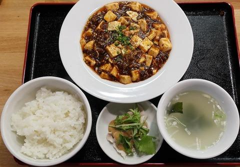 麻婆豆腐定食(口福)800