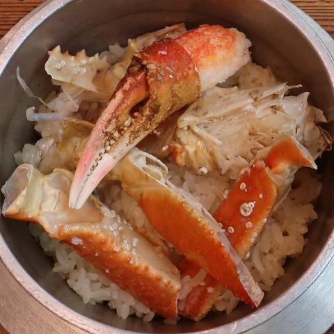 蟹釜飯(穂)1500