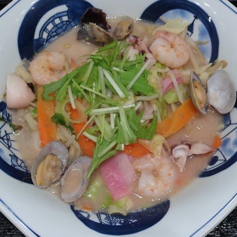 海鮮とくちゃんぽん(リンガーハット)660