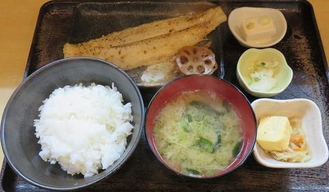 焼魚定食(おおさわ)860